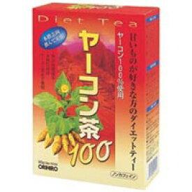 ヤーコン茶100 3g×30包【5000円以上で送料無料】