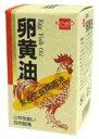 【あす楽対応】 健康フーズ 卵黄油 120粒 (小)