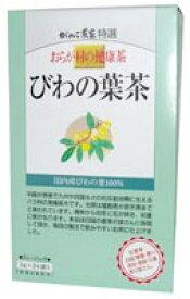 【送料無料】 おらが村の健康茶 びわの葉茶 (びわ茶) 6箱セット【がんこ茶家】