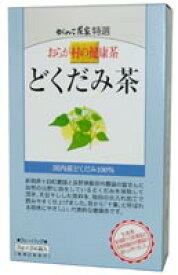 【送料無料】 おらが村の健康茶 どくだみ茶 6箱セット 【がんこ茶家】