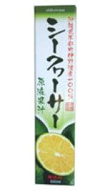 沖縄伊野波産 シークヮーサー原液果汁