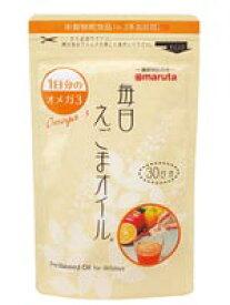 【あす楽対応】 太田油脂 毎日えごまオイル 8袋セット