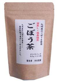 【あす楽対応、送料無料 4袋セット】 河村農園 九州産ごぼう茶 4袋セット