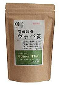 【あす楽対応、送料無料セット】 河村農園 有機栽培 グアバ茶(グァバ茶) 4袋セット