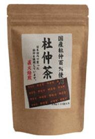 河村農園 国産杜仲茶 3g×15包