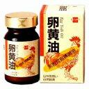【あす楽対応】 健康フーズ 卵黄油 250粒 (大) 5個セット 【送料無料】