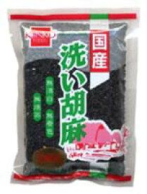 日本ヘルス 国産 洗い胡麻(黒) 60g【5000円以上で送料無料】