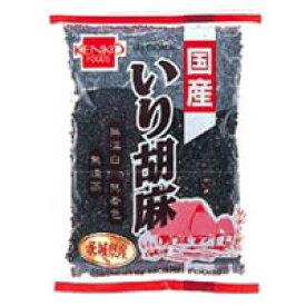 日本ヘルス 国産 いり胡麻(黒) 60g【5000円以上で送料無料】