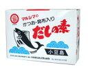 マルシマ だしの素 10g×50袋 8個セット 【送料無料】