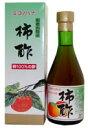 田村造酢 ミヨノハナの柿酢 300ml【5000円以上で送料無料】