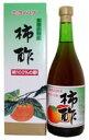 【あす楽対応】 田村造酢 ミヨノハナの柿酢 720ml