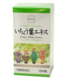 日本デイリーヘルス いちょう葉エキス 150粒【5000円以上で送料無料】