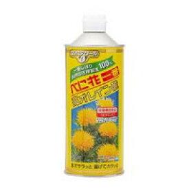 創健社 べに花一番高オレイン酸 600g