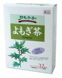 【あす楽対応】 野草茶房 国産よもぎ茶【5000円以上で送料無料】