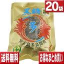 【2021年新糖入荷中】沖縄黒糖 多良間島産 黒糖 ブロックタイプ 20袋セット 送料無料 黒砂糖 多良間産黒糖 さとうきび…