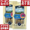 ziwi オーラルヘルスケア ラムトライプ 80g×2 送料無料 ラムの胃 ジウィピーク おやつ 犬 無添加 犬用おやつ グレインフリー 穀物不使用 ziwipeak ジウィピーク ジウィ