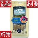 ziwi オーラルヘルスケア ラムトライプ 80g ラムの胃 ジウィピーク おやつ 犬 無添加 犬用おやつ グレインフリー 穀物不使用 ziwipeak ジウィピーク ジウィ