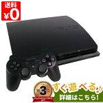 PS3プレステ3PlayStation3プレイステーション3本体CECH-3000Aチャコール・ブラックSONYゲーム機中古すぐ遊べるセット送料無料