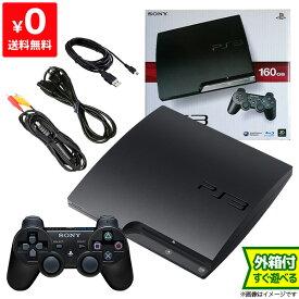 PS3 プレステ3 PlayStation 3 (160GB) チャコール・ブラック (CECH-2500A) SONY ゲーム機 完品 4948872412476 【中古】