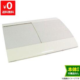 PS3 プレステ3 PlayStation 3 250GB クラシック・ホワイト (CECH-4000B LW) SONY ゲーム機 中古 本体のみ 4948872413374 送料無料 【中古】