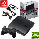 PS3 プレステ3 PlayStation 3 (320GB) チャコール・ブラック (CECH-3000B) SONY ゲーム機 中古 すぐ遊べるセット 完品...