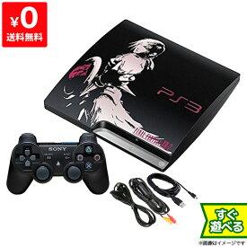 PS3 プレステ3 PlayStation 3 (320GB) FINAL FANTASY XIII-2 LIGHTNING EDITION Ver.2 (CEJH-10020) SONY ゲーム機 すぐ遊べるセット 4948872448369 【中古】