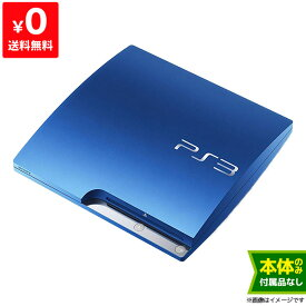 PS3 プレステ3 PlayStation 3 (320GB) スプラッシュ・ブルー (CECH-3000BSB) SONY ゲーム機 中古 本体のみ 4948872413060 送料無料 【中古】