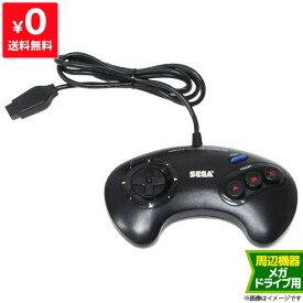 MD メガドライブ用 コントロールパッド コントローラー 黒 中古 SEGA セガ 4974365120139 送料無料