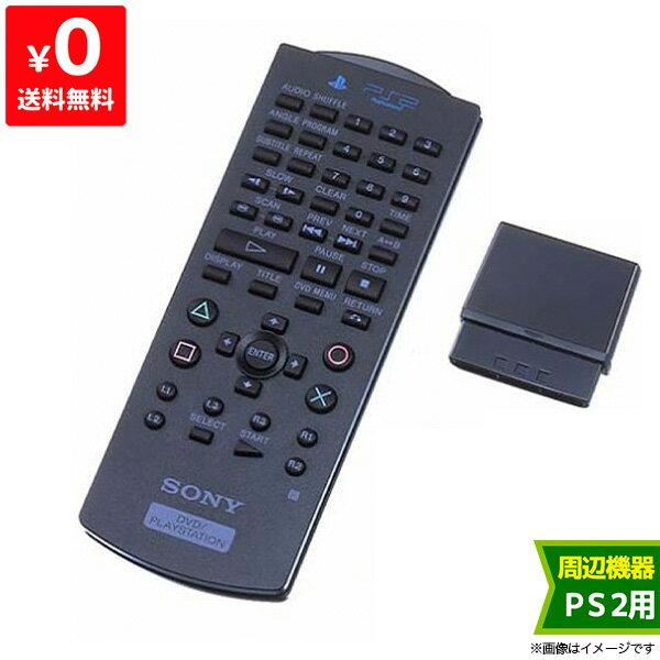 PS2 PlayStation 2専用 DVDリモートコントローラキット プレステ2 中古 4948872801706 送料無料 【中古】