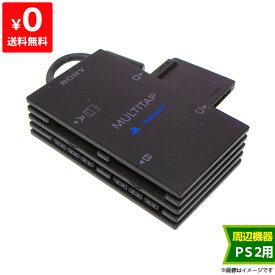 PS2 マルチタップ PlayStation 2専用マルチタップ SCPH-10090 中古 4948872800907 送料無料 【中古】