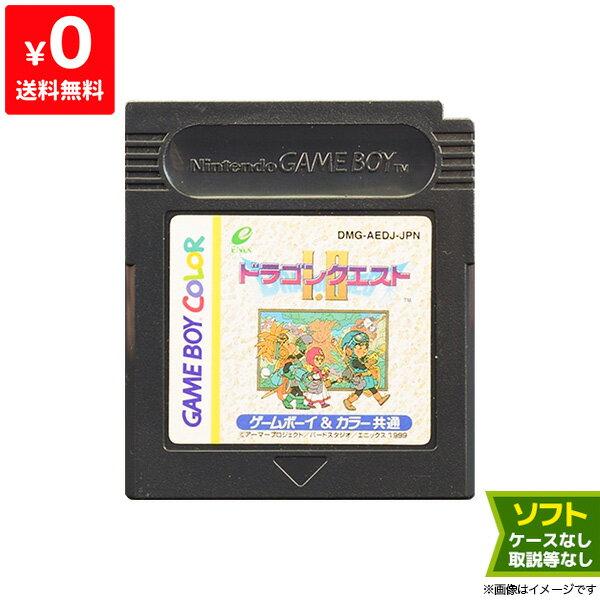 ゲームボーイ ゲームボーイ ドラゴンクエストI・II ドラクエ 中古 4988601003261 送料無料 【中古】