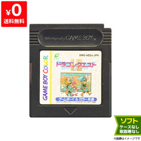 GBC ゲームボーイカラー ソフトのみ ドラゴンクエスト1・2 ドラクエI・II GAMEBOY 箱取説なし 【中古】