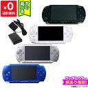 PSP-1000 プレイステーション・ポータブル 本体 すぐ遊べるセット 訳あり ランダムカラー PlayStationPortable SONY …
