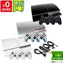 PS3 本体 すぐ遊べるセット CECHH00 40GB 選べる3色 純正 コントローラー 2個付き プレステ3 PlayStation 3 SONY ゲー…