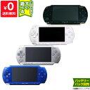 PSP 1000 本体のみ 選べる 4色 プレイステーション・ポータブル【中古】
