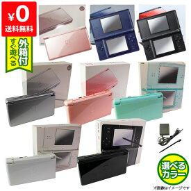 DS LITE 本体 付属品完備 ニンテンドー DS lite 選べる8色 完品 純正品 箱付き セット【中古】