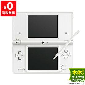 Dsi 本体 ホワイト ニンテンドー 任天堂 Nintendo ゲーム機 4902370517170 【中古】