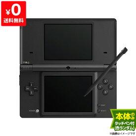 Dsi 本体 ブラック ニンテンドー 任天堂 Nintendo ゲーム機 4902370517187 【中古】