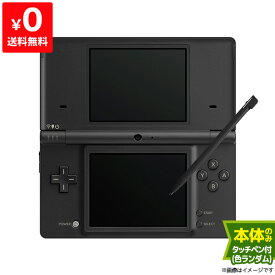 Dsi 本体 ブラック ニンテンドー 任天堂 Nintendo ゲーム機 中古 4902370517187 送料無料 【中古】