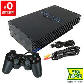 PS2 プレステ2 プレイステーション2 PlayStation2 本体 SCPH-50000NB ミッドナイト・ブラック SONY ゲーム機 4948872410267 【中古】