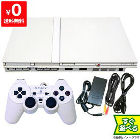 PS2 プレステ2 プレイステーション2 PlayStation2 本体 SCPH-70000CW セラミック・ホワイト SONY ゲーム機 4948872410663 【中古】