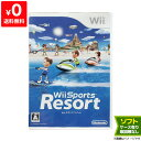 Wii ニンテンドーWii スポーツリゾート Wii Sports Resorts ソフト 任天堂 NINTENDO 4582285770985【中古】