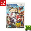 Wii ウィー スマブラ 大乱闘スマッシュブラザーズX ソフト ニンテンドー 任天堂 NINTENDO 中古 4902370516364 送料無…