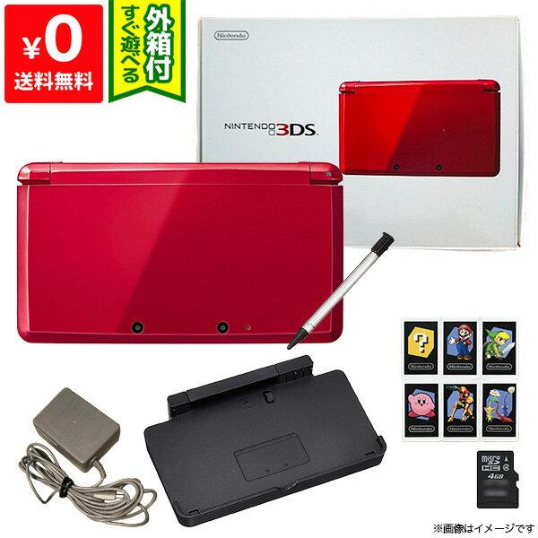 3DS 本体 メタリックレッド ニンテンドー 任天堂 NINTENDO ゲーム機 中古 付属品完品 4902370520538 送料無料 【中古】