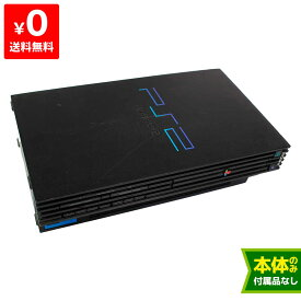 PS2 プレステ2 プレイステーション2 PlayStation2 本体のみ SCPH-10000 SONY ゲーム機 4948872800006 【中古】