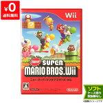 WiiウィーNewスーパーマリオブラザーズソフトニンテンドー任天堂Nintendo中古送料無料