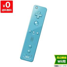 Wii ニンテンドーWii リモコンプラス 青 アオ コントローラー 任天堂 Nintendo 4902370518436【中古】