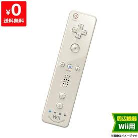 Wii ニンテンドーWii リモコンプラス 白 シロ コントローラー 任天堂 Nintendo 4902370518412【中古】