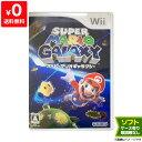 Wii ウィー スーパーマリオギャラクシー ソフト ニンテンドー 任天堂 Nintendo 【中古】 4902370516265 送料無料