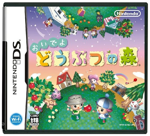 DS おいでよ どうぶつの森 ソフト ニンテンドー 任天堂 Nintendo 中古 4902370512656 送料無料